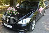 Mercedes-Benz S-Class 221 Long